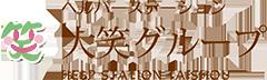 廣島電子工業株式会社